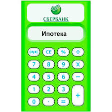 Кредит онлайн на телефон в мтс