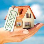 Открытие ипотеки с использованием недвижимости и отсутствием процентной ставки