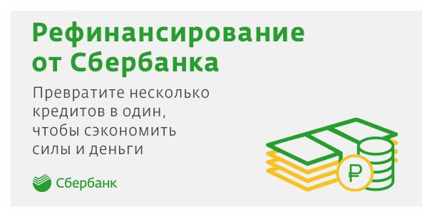 Оформить заявку на кредит отп банк онлайн