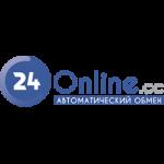 Обменник 24Online.cc: заслуживает ли он доверия? Валюты, с которыми работает сервис. Отзывы его клиентов