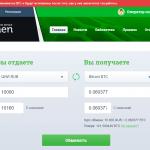 Официальный сайт обменника Obmen.io, отзывы, виды валют, описание