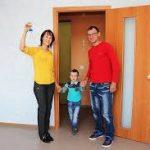Социальные возможности для приобретения жилья по ипотеке в Москве и области