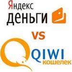 Что лучше зарегистрировать: кошелек на Яндекс.Деньги или Киви кошелек?