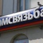 Ипотека в Промсвязьбанке Самары: программы, ставки, условия кредитования