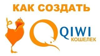 Оплата с помощью «qiwi кошелек», инструкция по оплате через qiwi.