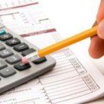 Изменение реквизитов налоговых платежей в 2018 году