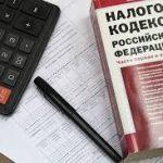 Налоги и взносы для индивидуальных предпринимателей в 2020 году