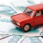 Налог на автомобиль и особенности его расчёта