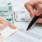С какой суммы заработной платы не взимается подоходный налог Когда подоходный налог не взимается