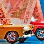 Транспортный налог в 2018 году ставки в Саратовской области
