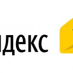 Получить деньги онлайн на Яндекс.Деньги: обзор способов