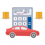Расчет налога на автомобиль в Москве с помощью калькулятора