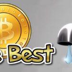 Обзор самых выгодных и надёжных биткоин кранов с бонусами