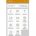Использование Киви кошелька в мобильной версии