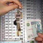 Кто, когда и в каких случаях выплачивает подоходный налог с продажи квартиры