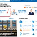 Как проверить налога по ИНН онлайн: способы, возможности, польза