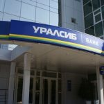 Ипотека в банке Уралсиб в СПб: особенности и условия оформления