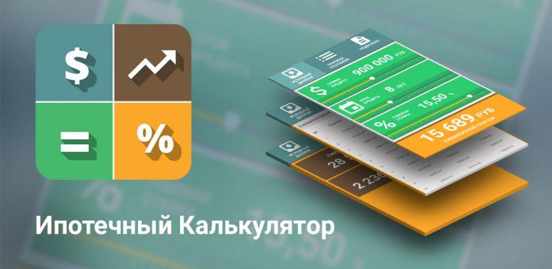 Обменный курс иностранных валют в Сбербанке в Астрахани на сегодня, купить и.