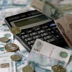 Что делать, если при маленькой зарплате нужно взять ипотеку