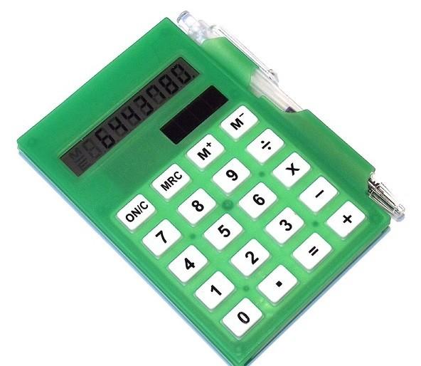 калькулятор досрочного погашения ипотечного кредита сбербанка