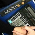 Налогообложение унитарных предприятий: вид налога, особенности начисления, учёта и оплаты