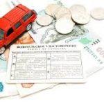 Останется ли транспортный налог в 2019 году? Как он будет рассчитываться?