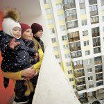 Льготная ипотека в Челябинске: что о ней нужно знать