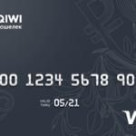 Qiwi Visa Plastic: как получить, обналичить денежные средства и узнать свой PIN-код?