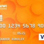 Qiwi Visa Plastic: основные возможности сервиса на одной странице