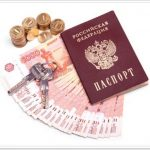 Как оформить ипотеку только по паспорту без официального трудоустройства