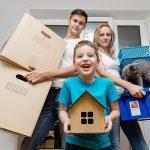 Кто может оформить льготный ипотечный кредит