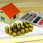Как сэкономить на оформлении ипотеки