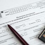 Коды периодов налоговой отчётности: что это, для чего нужны, как применяются?