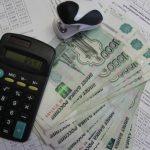 Как рассчитать пени по налогу с помощью калькулятора