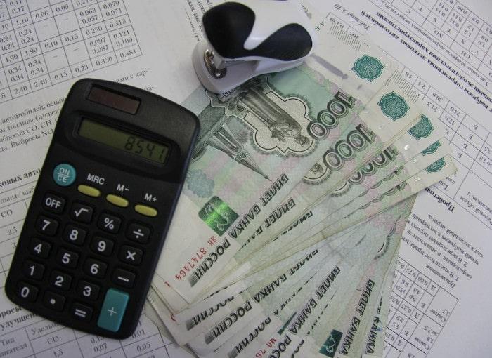 Расчет пени по ставке рефинансирования 1 300 калькулятор онлайн
