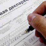 Как узнать, есть ли задолженность по налогам: обзор самых популярных и действенных способов