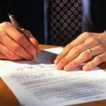 Ответственность свидетеля за неявку по НК РФ статье 128