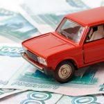 Автомобильный налог: что о нём нужно знать?