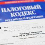 Косвенные налоги: перечень фискальных сборов, которые действуют в России