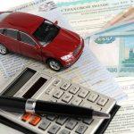 Транспортный налог в 2020 году: что о нём нужно знать?