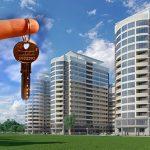 Приобретение недвижимости в Москве