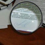 Проверка документов с сервисом IDX: быстро, просто, надёжно