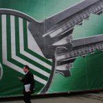 Как уменьшить процент по ипотечному кредиту в Сбербанке в Нижнем Новгороде
