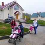 Социальная ипотека в Самаре: что о ней нужно знать?