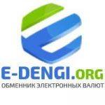 Обменник Е-Деньги: что о нём нужно знать, особенности сервиса, честные отзывы пользователей
