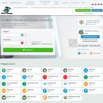 Обменник WorldChange: что о нём нужно знать, особенности сервиса, честные отзывы пользователей