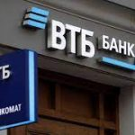 Банк ВТБ — второй банк России по количеству обслуживаемых клиентов