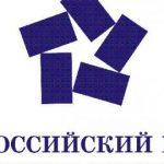 «Всероссийский Банк Развития Регионов»: история, отзывы и надежность
