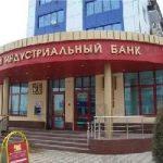 Московский Индустриальный банк: широкий спектр услуг частным и корпоративным клиентам
