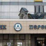 Банк Пересвет: ориентация на корпоративных клиентов и не только